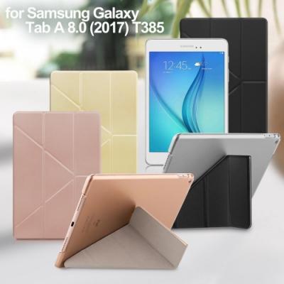 Xmart SAM Tab A 8.0 2017 T385 清新簡約超薄Y折皮套