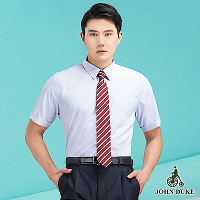 JOHN DUKE微時尚透氣男襯衫_藍條紋(60-8H5527)