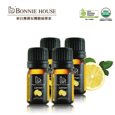 Bonnie House 檸檬精油5ml 4入組