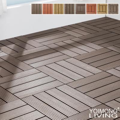 YOIMONO LIVING「夢想家」防水塑木地板 (15片/0.4坪)