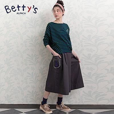 betty's貝蒂思 腰間半鬆緊刺繡九分寬褲(深灰)