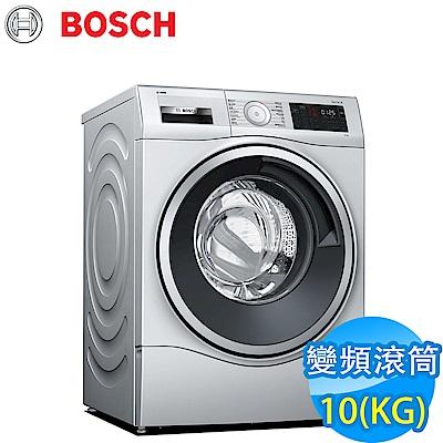 BOSCH博世 10KG i-DOS智慧變頻滾筒洗脫洗衣機 WAU28668TC 110V (振興券加碼送3000元)
