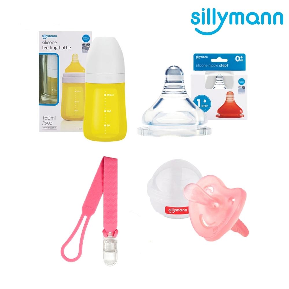 【韓國sillymann】 100%鉑金矽膠奶瓶基本超值四件組