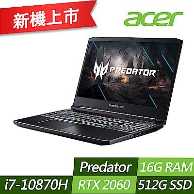 Acer PH315-53-75UZ 15吋電競筆電(i7-10870H/RTX2060/16G/512G SSD/Predator/黑)