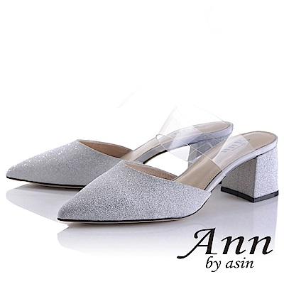 Ann by asin 優雅百搭~名媛氣質亮粉真皮軟墊尖頭穆勒鞋(銀色)