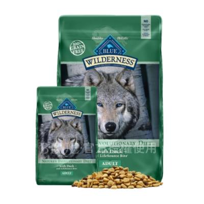 Blue Buffalo藍饌-無榖極野系列-成犬去骨鴨肉 4.5LBS/2.04kg 兩包組