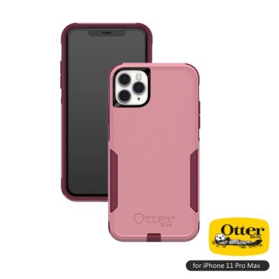 OtterBox iPhone 11 Pro Max(6.5吋)專用 雙層防摔吸震手機保護殼-Commuter通勤者系列■粉紅