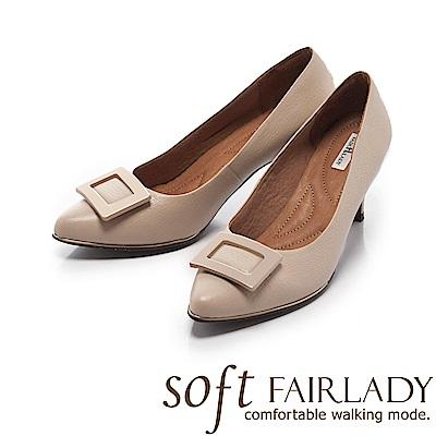 Fair Lady Soft芯太軟 優雅方框素色尖頭跟鞋 象牙