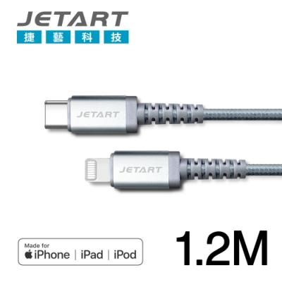 【JETART】 USB-C to Lightning 高速傳輸充電線 CAF110