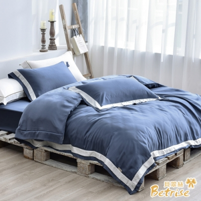 Betrise石楠紫 雙人 簡約系列 300織紗100%純天絲防蹣抗菌四件式兩用被床包組