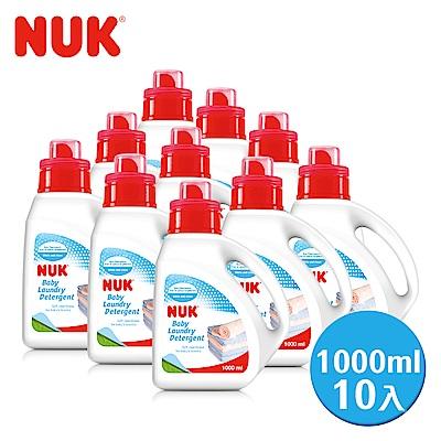 NUK 嬰兒洗衣精1000ml-10入 (箱購)
