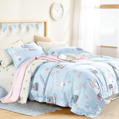 DUYAN竹漾 MIT 天絲絨-雙人床包被套四件組-夢遊仙境