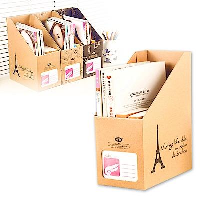 加大雜誌架-牛皮巴黎鐵塔 DIY 桌面收納 文件盒-超值3入 kiret