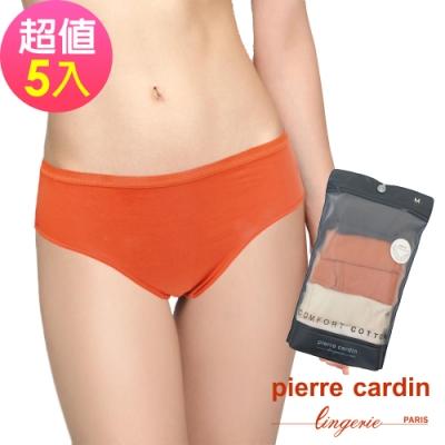 皮爾卡登_棉質大地色系素面款中高腰三角小褲M-EL便利包(多色<b>5</b>件組)