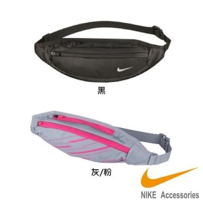 NIKE 運動腰包(小)