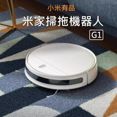 小米有品 米家掃拖機器人 掃地機器人 G1