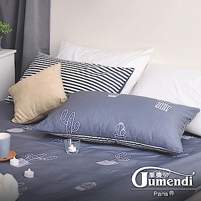 Jumendi喬曼帝 200織精梳純棉-雙人床包三件組(仙人掌繪本)