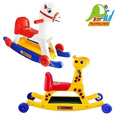 【Playful Toys 頑玩具】搖搖馬 搖搖鹿