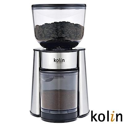 Kolin 歌林20段錐磨盤專業磨豆機(KJE-LNG603)