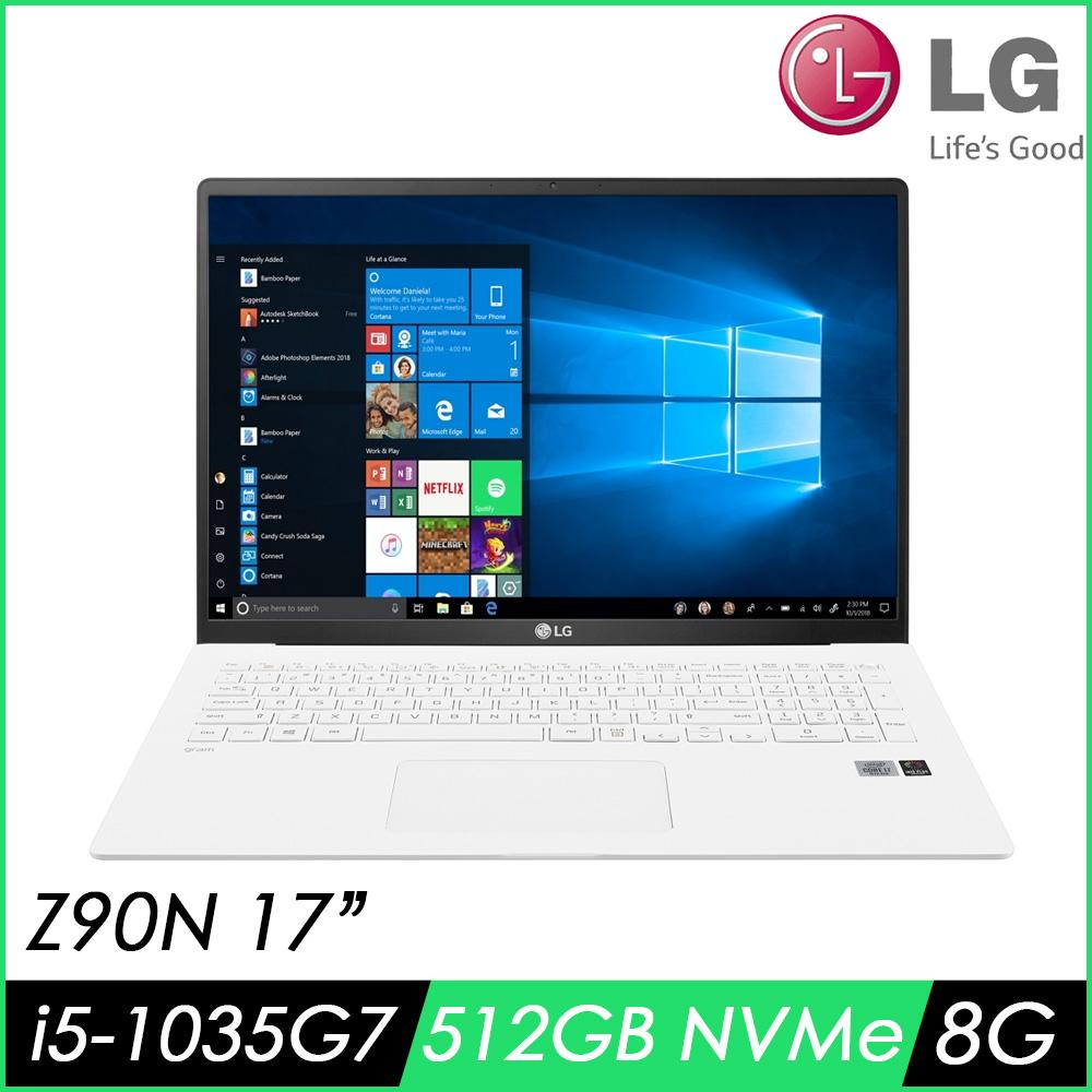 LG樂金 Gram Z90N 17吋輕薄筆電(i5-1035G7/8G/512G/白/17Z90N-V.AA56C2)