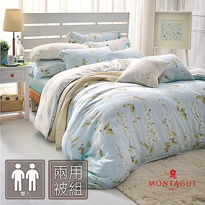 MONTAGUT-晴空下的白藤花-200織紗Formtex兩用被床包組(雙人)