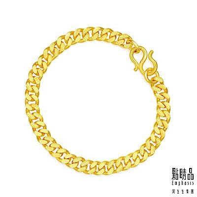 點睛品 簡約波浪水紋黃金手鍊17公分_計價黃金