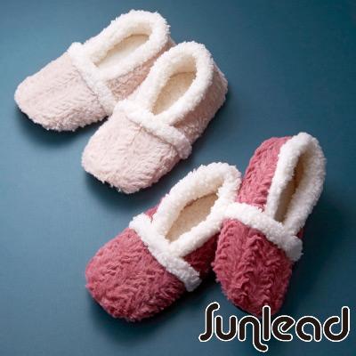 Sunlead 防寒保暖蓬鬆刷毛暖腳套/室內鞋套