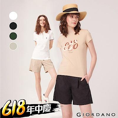 【時時樂】GIORDANO 女裝A字型打折休閒短褲(4色任選)