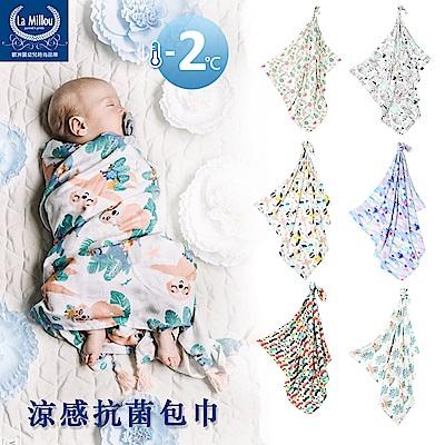 【La Millou】竹纖涼感巾_嬰兒包巾/哺乳巾/推車蓋巾(多款可選)