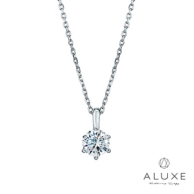 A-LUXE 亞立詩 0.30克拉FVS2 經典單鑽美鑽項鍊