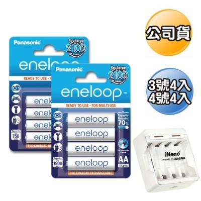 【Panasonic】低自放3/4號鎳氫充電電池(各4入)+401充電器