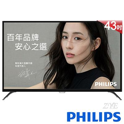 PHILIPS飛利浦 43吋 4K 連網 液晶顯示器+視訊盒 43PUH6002