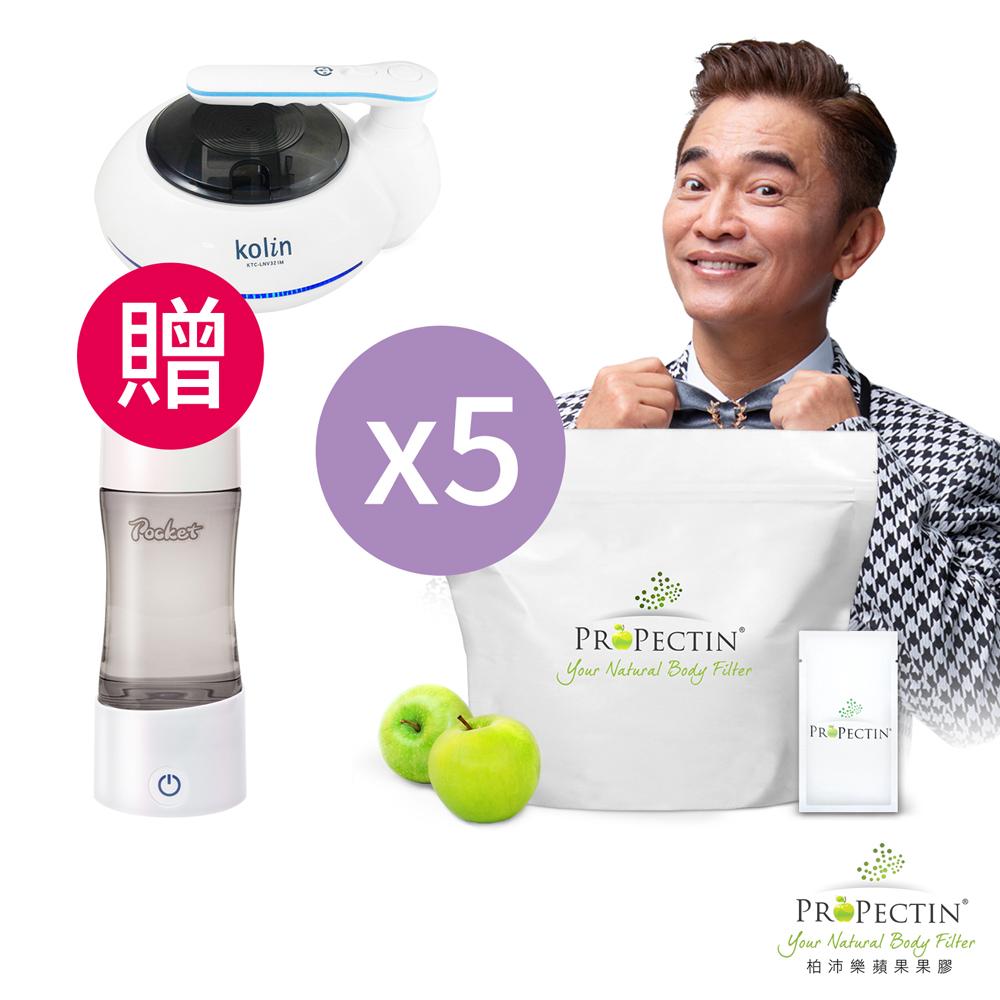 【ProPectin 柏沛樂】蘋果果膠30入x5組 贈隨身負氫水口袋瓶+歌林 塵螨機