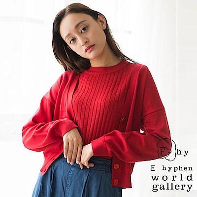 E hyphen 【SET ITEN】素面針織上衣+V領口袋素面針織外套-紅色