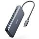 美國Anker USB-C七合一影像傳輸充電集線器A83460A2(4K HDMI電源傳輸USB-C充電數據端子micro SD和SD讀卡器和2個USB 3.0端子) product thumbnail 1