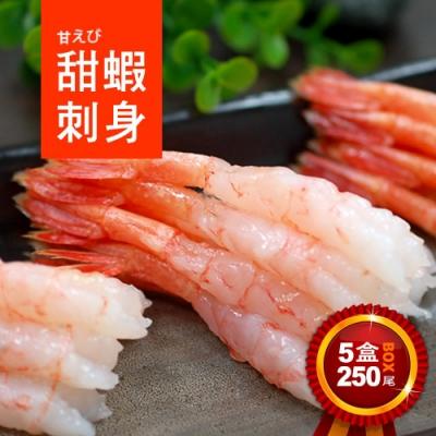 築地一番鮮-刺身用原裝生食級甜蝦5盒(約150g/盒/50尾)免運組