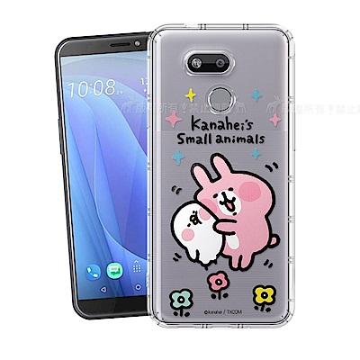 卡娜赫拉 官方授權 HTC Desire 12s 透明彩繪空壓手機殼(蹭P助)