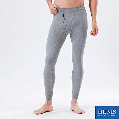 【HENIS】全棉衛生褲_深麻灰