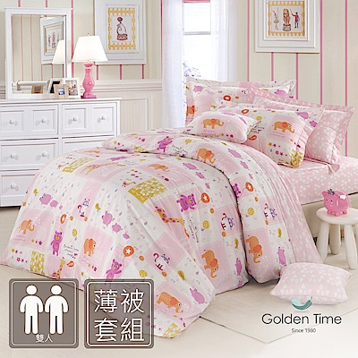 GOLDEN-TIME-開心下雨天-粉-精梳棉-雙人四件式薄被套床包組