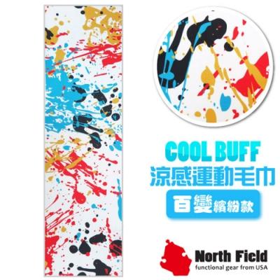 North Field COOL BUFF 百變繽紛款 降溫速乾吸濕排汗涼感運動毛巾_熱力四射
