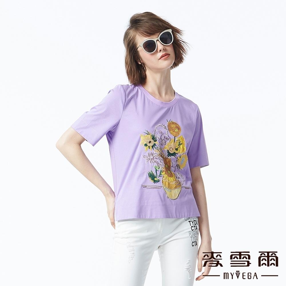 麥雪爾 夏日向日葵印花棉T-紫