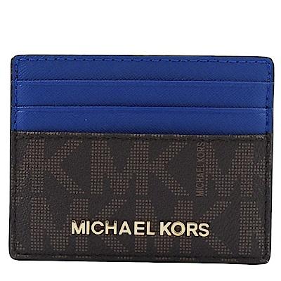 MICHAEL KORS JET SET經典PVC簡易卡片夾(深咖/閃電藍)