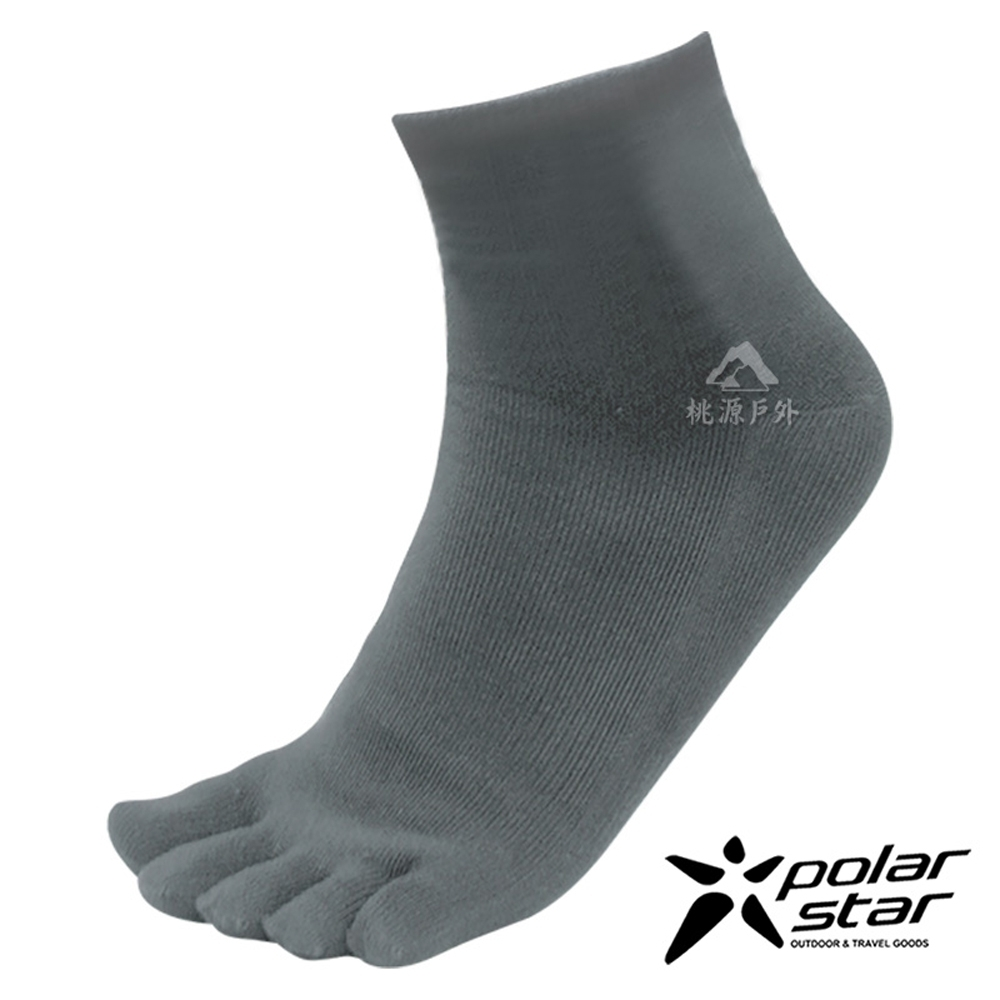 PolarStar 排汗快乾五趾襪『灰』(2入組) P18527