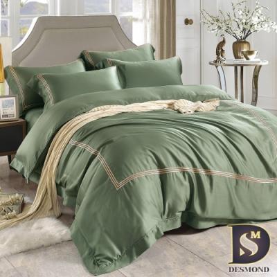 岱思夢 素色刺繡 60支天絲兩用被床包組 加大 TENCEL 森原綠