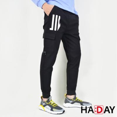 HADAY 男褲長褲 強彈力縮口 顯瘦修身 特色印花 黑色
