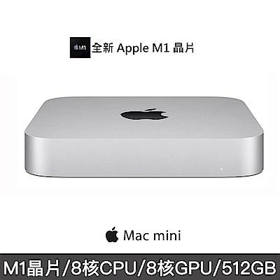 Mac mini M1晶片/8核心CPU 8核心GPU/8G/512G SSD-MGNT3TA