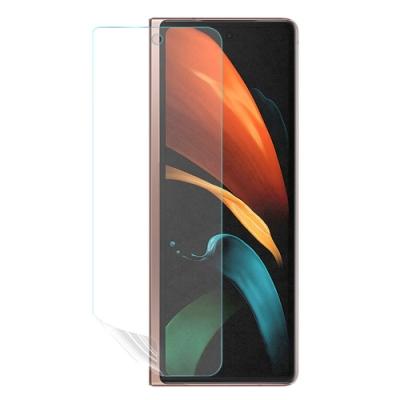 o-one大螢膜PRO 三星SAMSUNG Galaxy Z Fold2 5G 次螢幕滿版全膠螢幕保護貼 手機保護貼