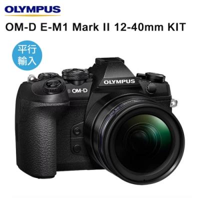 OLYMPUS OM-D E-M1 Mark II 12-40mm KIT 變焦鏡組 (中文平輸)