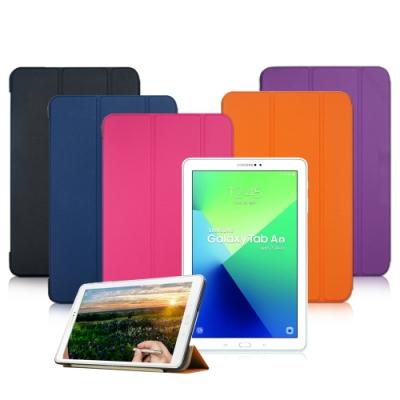 Samsung Galaxy Tab A 10.1 2016 經典皮紋平板皮套