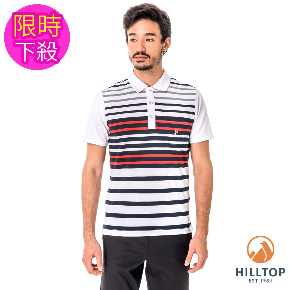 【hilltop山頂鳥】男款吸濕排汗抗UV彈性POLO衫S14MF5-白